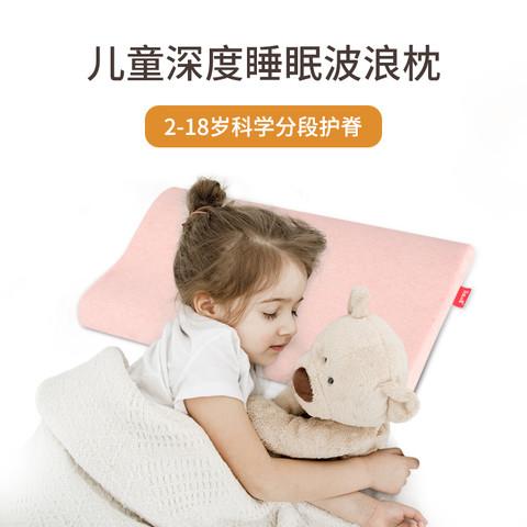 Lazitown 乐之小镇 儿童枕头1-2-6岁四季通用定型枕儿童枕头宝宝枕头记忆棉枕