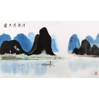 朶雲軒 林曦明 山水风景国画《清漓秀色》画芯尺寸约50x95cm 纸本 木版水印画