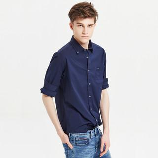 TOMMY HILFIGER 汤米·希尔费格 Tommy Hilfiger汤米 男士新款纯色商务休闲长袖衬衫 衬衣