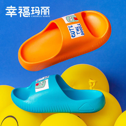 Cheerful Mario 幸福玛丽 儿童拖鞋夏季防滑浴室男童女童家居家用室内小孩宝宝卡通可爱凉拖