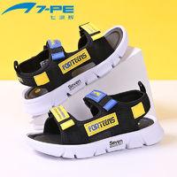 7-PE 七波辉 男童凉鞋2021新款中大童夏季男孩软底学生沙滩鞋儿童男凉鞋