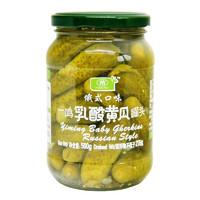 PLUS会员:YIMING 一鸣 酱菜 乳酸黄瓜罐头  500g