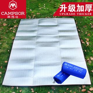 CAMPSOR 防潮垫单人宿舍 学生 加厚 地垫铝膜垫露营帐篷睡垫 户外野餐垫 200CM*100CM(加厚款)