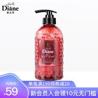 Moist Diane 黛丝恩 日本进口留香沐浴露 多种香味可选