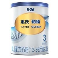 Wyeth 惠氏 铂臻瑞士进口幼儿配方奶粉 3段800g
