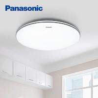 Panasonic 松下 HHLA1743 LED吸顶灯 墙壁开关调色 21W