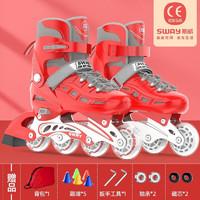 SWAY 斯威 儿童溜冰鞋可调节闪光直排套装