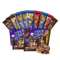 趣多多 巧克力曲奇饼干全家福 1259g