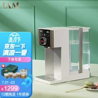 IAM 英国IAM 即热式饮水机小型桌面台式迷你全自动智能即热饮水机 速热多段温控  IW5 珠白1秒出水16档调温