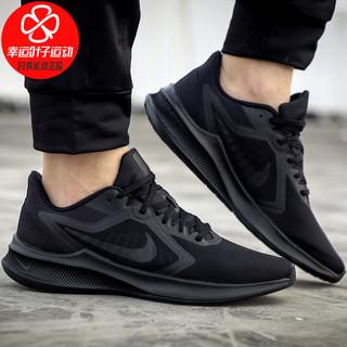 NIKE 耐克 Nike耐克男鞋2021夏季新款运动鞋黑武士跑步鞋网面黑色鞋子CI9981