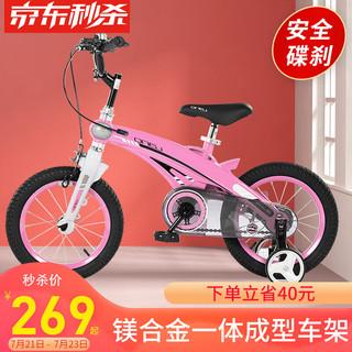 兰Q 儿童自行车山地单车男女款小孩12/14/16寸 公主粉(车架一体成型+可调节多用两年) 14寸