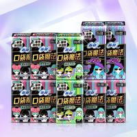 Sofy 苏菲 口袋魔法日夜组合10包 92片(零味感60片+森呼吸18片+夜用14片)