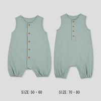 UNIQLO 优衣库 婴儿/新生儿 连体装 爬爬服 夏季(无袖 哈衣) 434257