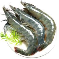 10点开始:XYXT 虾有虾途 国产青岛大虾  净重3斤