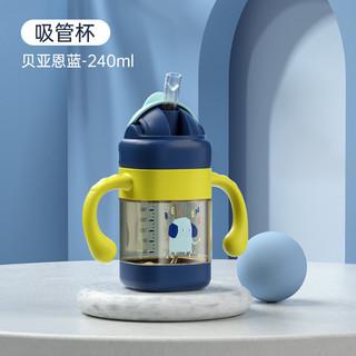 beiens 贝恩施 儿童吸管水杯 240ml