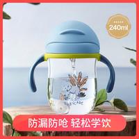 babycare 婴儿学饮杯宝宝喝水带重力球吸管水杯手柄款