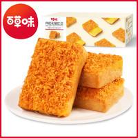 Be&Cheery 百草味 肉松乳酪吐司520g