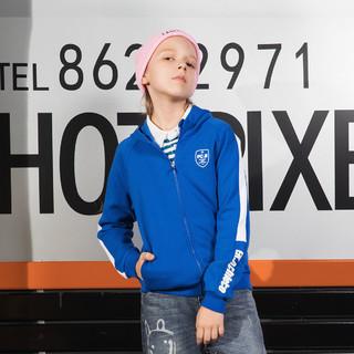 ERKE 鸿星尔克 新疆棉中大童男童外套连帽舒适运动休闲男童开衫卫衣儿童外套