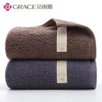 grace 洁丽雅 长绒棉A类毛巾 2条装 72*34cm 100g/条