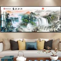 嘉恒艺 新中式国画客厅装饰画 A01款 50x120cm 摩登黑
