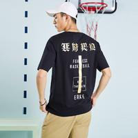 ERKE 鸿星尔克 51220291085W 男式短袖T恤