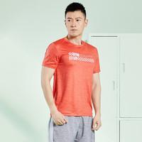 ERKE 鸿星尔克 男式T恤运动男圆领短袖针织衫舒适百搭透气休闲短袖