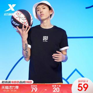 XTEP 特步 吾界篮球系列运动T恤男2021夏季新款短袖文化衫男装半袖上衣