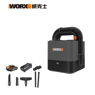 WORX 威克士 车载无刷吸尘器无线锂电家车两用强力吸尘器WX035汽车用品