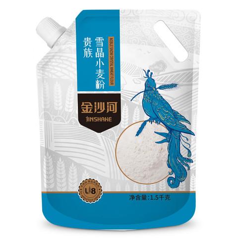 金沙河 面粉 贵族雪晶小麦粉 烘焙原料馒头饺子高端面食1.5kg