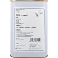 PLUS会员:Benzin 巴斯夫原液3737 燃油添加剂 1L