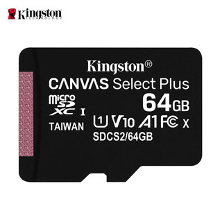 Kingston 金士顿 官方 64g内存卡 100MB/s行车记录仪64gb tf卡 监控摄像头平板手机通用内存卡高速class10 micro sd卡