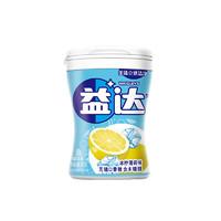 有券的上:Extra 益达 木糖醇无糖口香糖 冰柠薄荷味 40粒 共56g