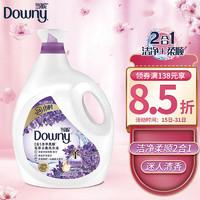 Downy 当妮 杨幂同款 洁净柔顺香水洗衣液(薰衣草香)3.7KG/瓶