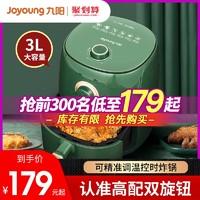 Joyoung 九阳 空气炸锅家用大容量烤箱一体多功能全自动2021新款电炸锅智能
