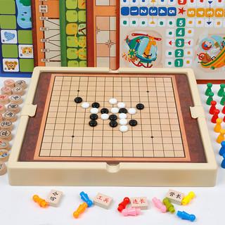 DALA 达拉 五子棋飞行棋斗兽盘益智类多功能合一小学生象棋跳棋蛇棋互动玩具
