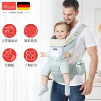 婴幼儿背带腰凳抱娃神器纯棉舒适透夏季款
