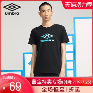 Umbro 茵宝 umbro茵宝2021年夏季男新款百搭运动短袖T恤变形logo设计时尚潮流