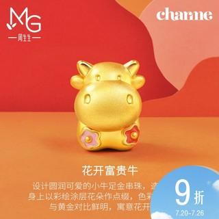 Chow Sang Sang 周生生 黄金(足金)Charme可爱系列牛转运珠91927C定价硬金