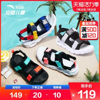ANTA 安踏 童鞋 男童凉鞋2021夏季新款男孩鞋子中大童儿童运动沙滩凉鞋