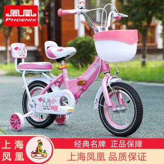 凤凰儿童自行车女孩2-3-5-6-10岁女宝宝公主款脚踏车单车童车