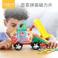 bolotree 菠萝树 儿童益智拼装玩具 磁力片100pcs片 B318