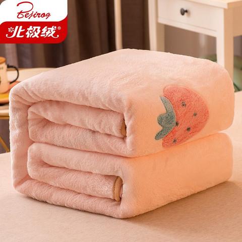 Bejirog 北极绒 雪花绒毯子午睡毯盖毯 香甜草莓粉 70*100cm