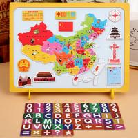 菲利捷 中国地图积木拼图玩具 60片铁盒装无磁性