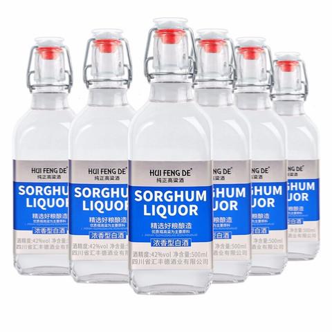 澳亨特利 四川泸州汇丰德 浓香型 42度500ml整箱6瓶