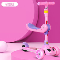 么么娃 滑板车儿童玩具音乐六灯悍马坐踏二合一折叠款