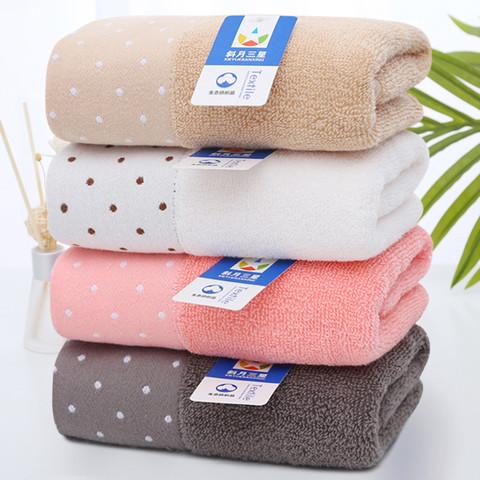 4条装纯棉毛巾家用男女洗脸面巾儿童小毛巾方巾柔软吸水舒适亲肤