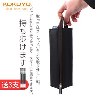 KOKUYO 国誉 笔袋ins日系女简约文具袋2021新款流行男孩子大容量铅笔方形儿童帆布笔盒小学生初中高中生大学生用硅胶