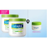 25日10点:Cetaphil 丝塔芙 大白罐保湿霜身体乳 453g*2(送同款分装50ml)
