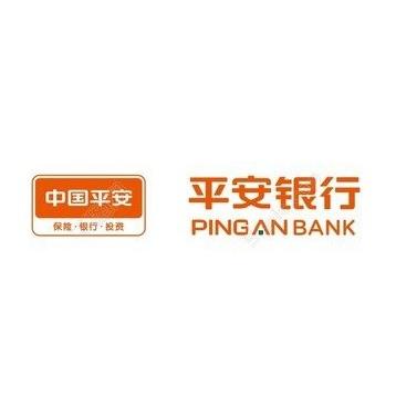 平安银行 7-8月多商户特惠