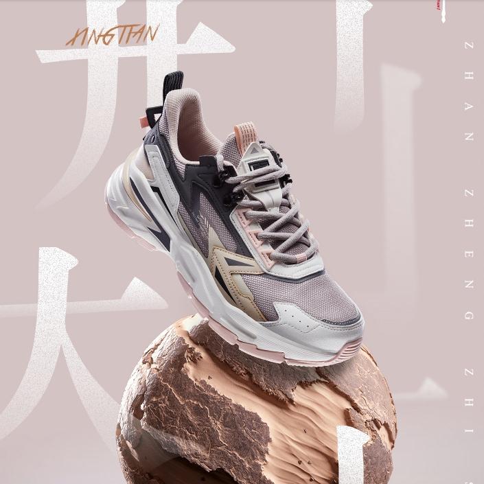 ERKE 鸿星尔克 浔系列刑天 惊鸿2.0 女款休闲运动鞋